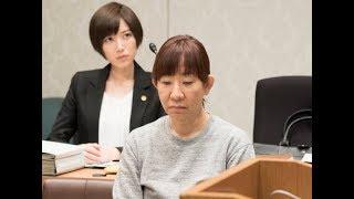 吉本新喜劇のベテラン、浅香あき恵が映画初主演を飾った法廷ドラマ。殺...