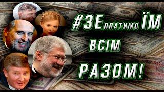 Економіка України, імпортозаміщення і дизельний патріотизм олігархів. Добірка новин.