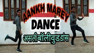 #AankhMarey #Simmba #MontyRockStar Simmba-Aankh Marey ||Bollywood Dance Choreography || By Monty RSD