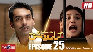 Karamat e Ishq | Episode 25 | TV One Drama | 13 June 2018