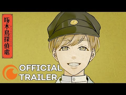 Woodpecker Detective's Office | OFFICIAL TRAILER 2