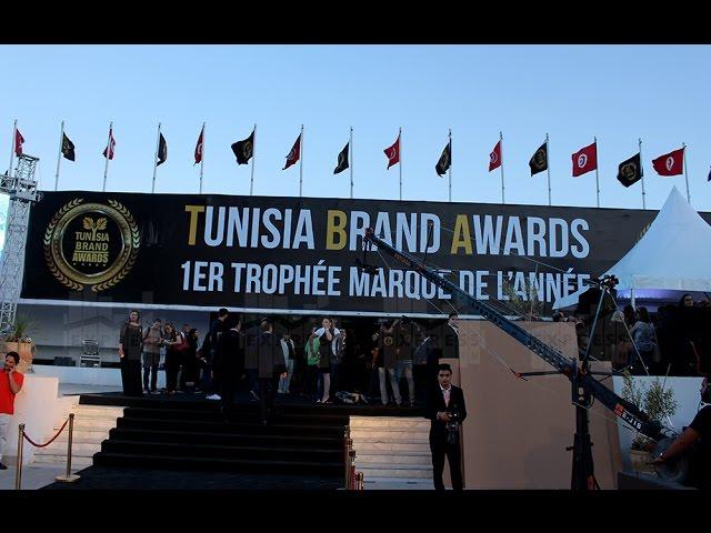 Tunisia Brand Awards: Soirée de remise des trophées