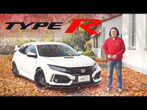 前驅鬥魂!2017 Honda Civic Type-R.德國獨家試駕