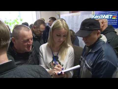 Керчане выстроились в очередь за зарплатами в 40-50 тысяч