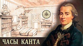 Задача Канта про Часы. Логическое Мышление. Развитие Логики