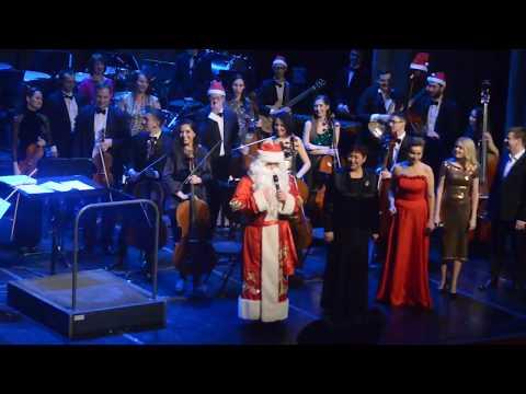Дед Мороз в тюменской филармонии