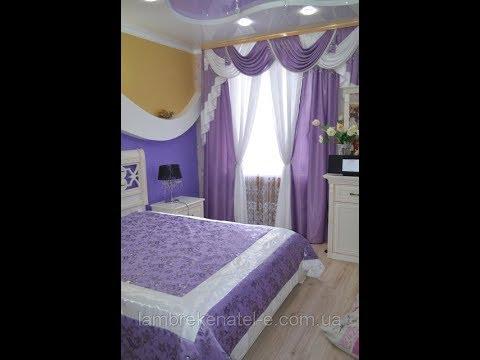 Готовые шторы ✓в наличии ✓лучшая цена ➨доставка 1-2 дня по украине ➨ оплата при получении ✓звоните ☎ +38 066 339-07-15 купить!