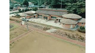 하동 농촌체험휴양마을 정티움  전경 및 체험프로그램 소…