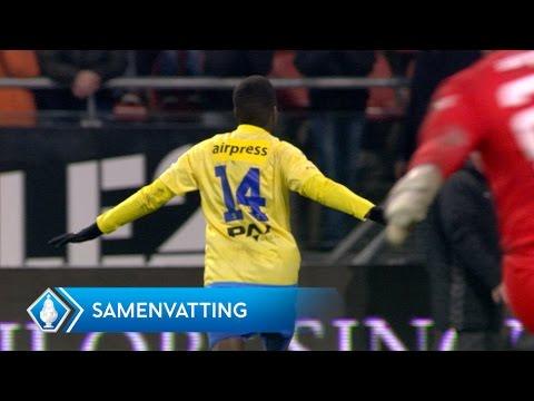 Highlights KNVB Beker: FC Utrecht - Cambuur Leeuwarden (25.01.2017)