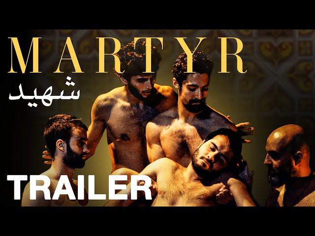 MARTYR شهيد - Official Trailer - Peccadillo Pictures