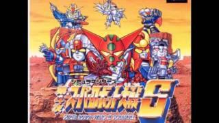 SRW 4S - Genocide Machine