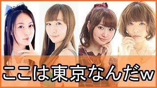 スフィアメンバーが標準語の勉強をした時の話w 寿美菜子 検索動画 28