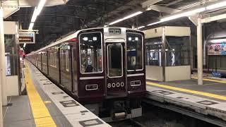 阪急電車8000系8000F 普通梅田行 神戸三宮駅