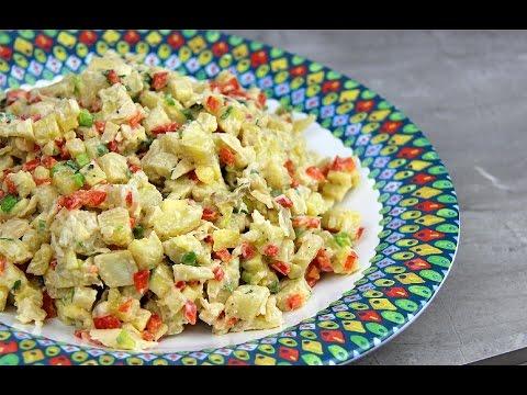 Green Fig Salad Recipe (green Banana) - Chris De La Rosa