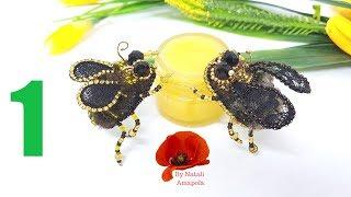 1 Пчела из бисера. Жук из бисера. Брошь из бисера. Мастер класс от Натали Амаполы. Бисероплетение.