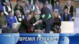 Новая Украина. Время покажет. Выпуск от16.10.2017