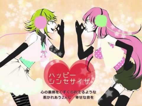 【Megurine Luka & GUMI】Happy Synthesizer【VOCALOID】