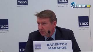 Смотреть видео Валентин Макаров, Президент РУССОФТ, о кадровой политике в эпоху Нового технологического уклада онлайн