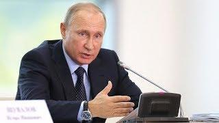 LIVE: Putin zum Stand der Infrastruktur und Stadien für Fussball-WM 2018