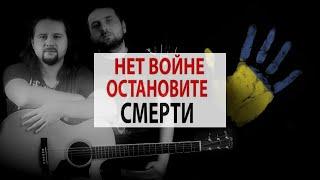 КИРПИЧИ НА ПЛЕЧИ - Проект Гитарин / Наше творчество