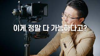 캐논 EOS R5, 지윤 크레인2S 이게 정말 가능하다…