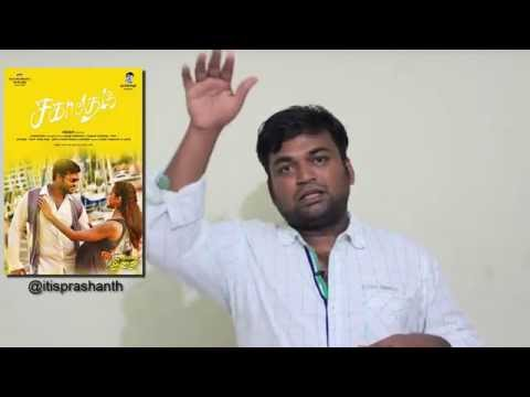 sagaptham review by prashanth