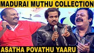 APY 29 | Madurai Muthu | Singam Puli