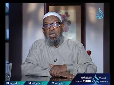 الندى:وصايا ذهبية | إسلامنا | الشيخ شهاب الدين أحمد