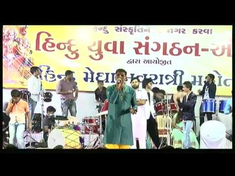 LIVE | MEGA NAVRATRI MAHOTSAV 2017 DAY 5 | HINDU YUVA SANGTHAN ANJAR