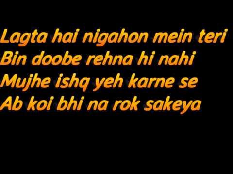 haareya song karaoke- MERI PYARI BINDU