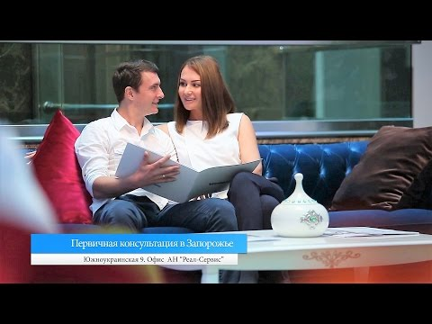 зарубежные саиты знакомств турции