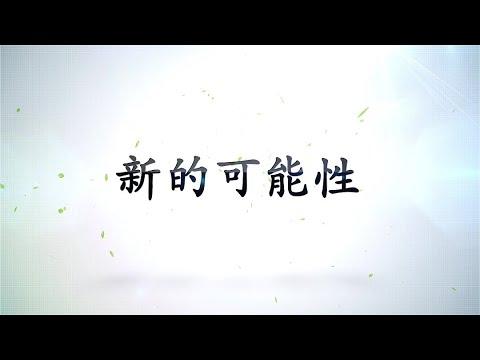 Gangwon IR video 图片