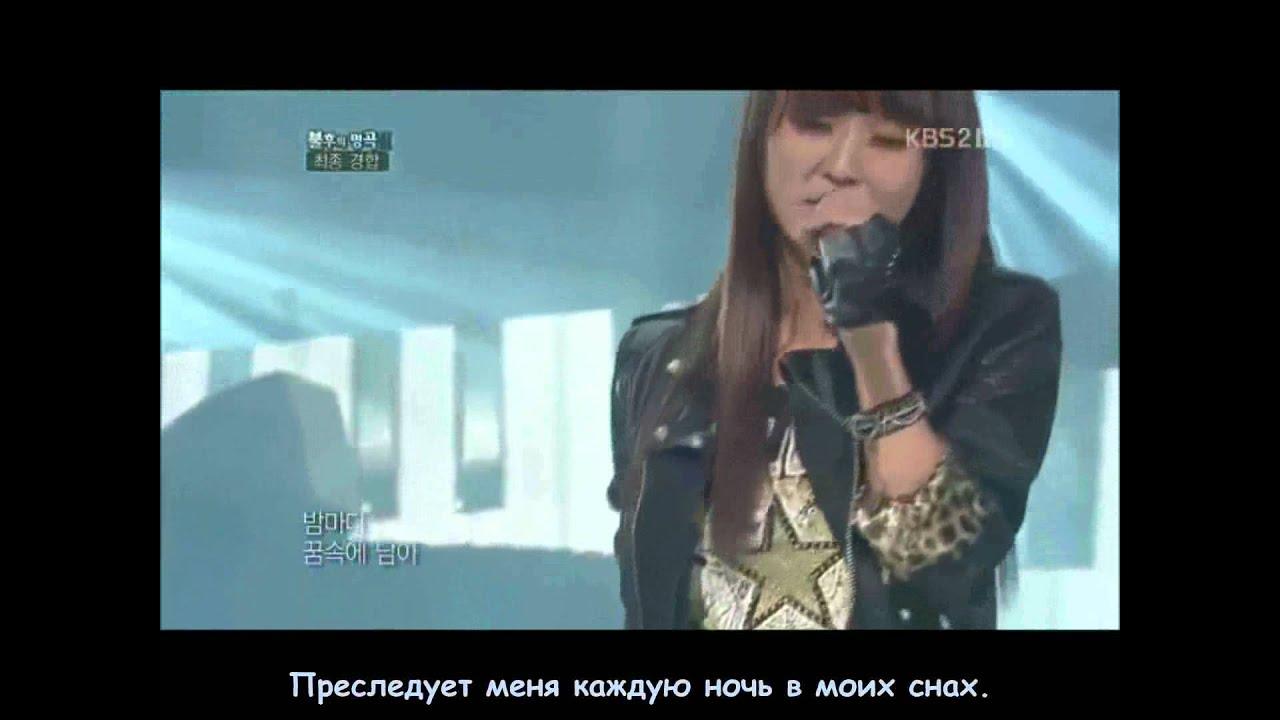 Hyorin (SISTAR) - Heeya - Immortal Song 110618 [rus.sub ...Hyorin Songs