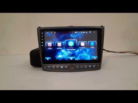 НОВИНКА!!! МАГНИТОЛА НА LEXUS IS250 TS9-1007 CarPlay, DSP, 4G LTE, 4+64