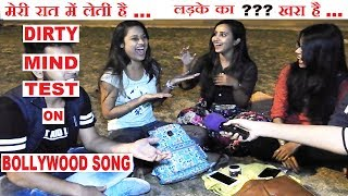 Dirty Mind Test On Double Meaning Bollywood Songs,Hilarious Reaction !FunkyTV!