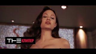 Jah Khalib - Ближе Детка | Клип HD