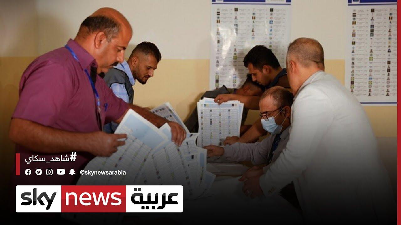 انتخابات العراق.. تعلن مفوضية الانتخابات العراقية رد 322 طعنا لعدم وجود أدلة
