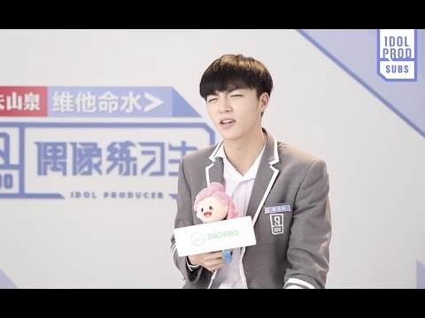 [ENG] Idol Producer PaoPao Exclusive Interview with Chen Linong: Becoming a better version of myself