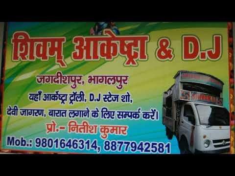 Pankha dolai diyo na sajan ji dj shivam jagdishpur