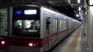 ステンレス車の同時走行 東武線春日部駅