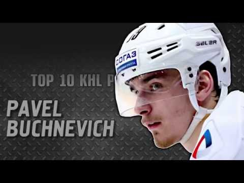 Pavel Buchnevich Farewell Top 10 Plays