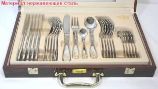 Набор столовых приборов Vintage 25 предметов Krauff(Приобрести этот набор можно в нашем Домадоме по адресу: ..., 2015-12-11T14:30:02.000Z)