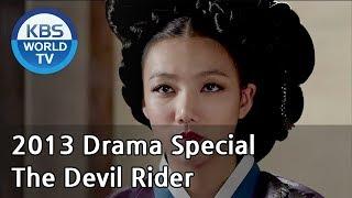 Video The Devil Rider | 마귀 (Drama Special / 2013.11.08) download MP3, 3GP, MP4, WEBM, AVI, FLV Maret 2018