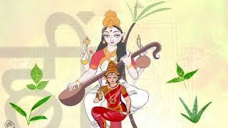 Shri KamalambikayAm