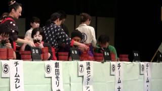 「チーム大食い」2番手:山本卓弥さんと、「チーム・ナガ」2番手:宮...