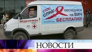 Камчатка присоединилась к Всероссийской акции «Стоп ВИЧ/СПИД».