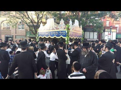 Orthodox Jews ceremony in Williamsburg, Brooklyn, New York. ( Hachnasat Sefer Torah )