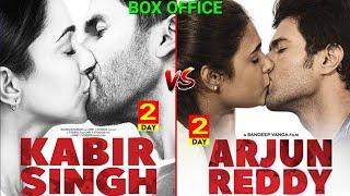 Arjun Reddy vs Kabir Singh, Kabir singh Box Office Collection, Shahid Kapoor, Kiara Advani,Akb media