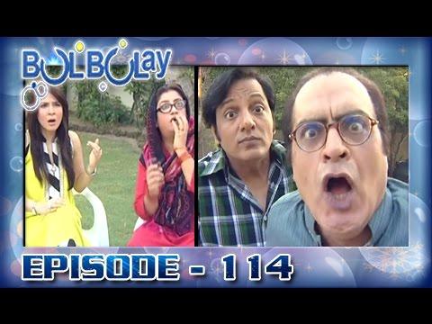 Bulbulay Ep 114 - ARY Digital Drama thumbnail