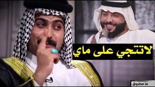 لاتتجي على ماي - الشاعر حسين الزهيري ابهر الشاعر علي المنصوري برنامج ماممطروق 2019